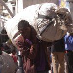 IMF Says Zimbabwe Economy Facing Difficulties